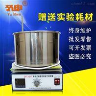 DF-101T-5L上海予申集热式磁力搅拌器