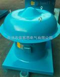 BWT(BDWT)防爆低噪声屋顶轴流风机自带防鸟网风帽防爆轴流风机