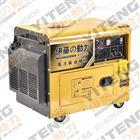 备用5KW静音柴油发电机