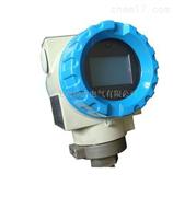 GH-6905SF6在线微水密度监测系统