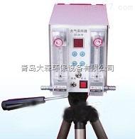 QT-2A双气路大气采样器