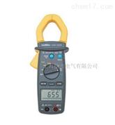 MX655万用钳表 MX655钳形电流表