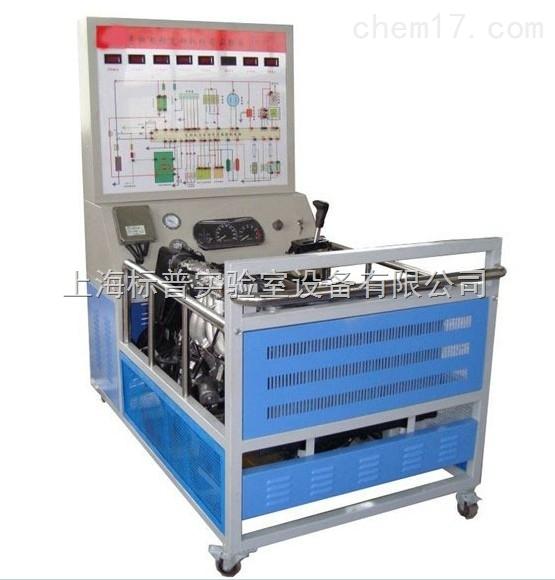 丰田电控发动机与自动变速器综合实训台|汽车发动机实训装置