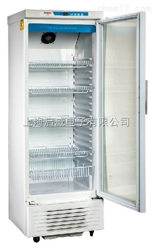 低温药品储存箱