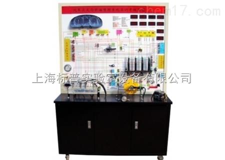 发动机电控系统示教板(帕萨特)|汽车示教板教学设备