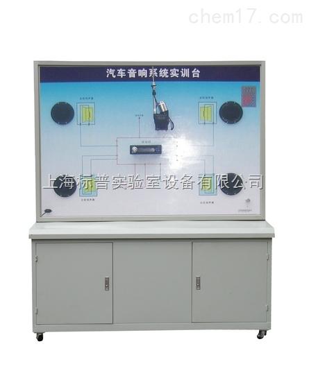 卡带式收录机)系统的电路图