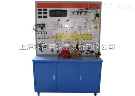 发动机电控系统示教板(时代超人)|汽车示教板教学设备