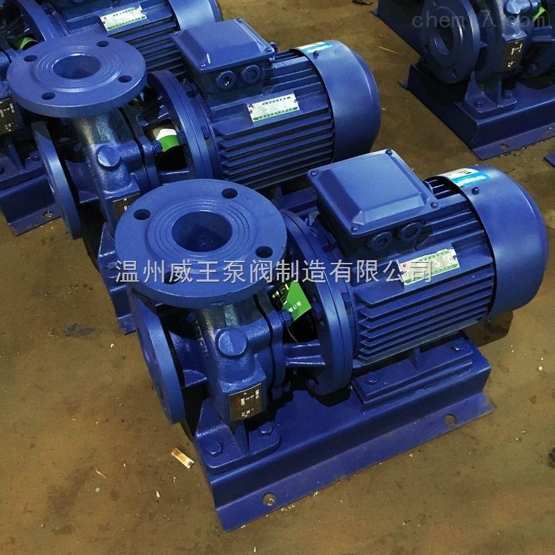 ISG卧式管道离心泵,不锈钢离心泵,不锈钢化工泵