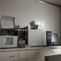 SDA-100食品原子吸收分光光度计
