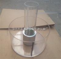标准透水水泥混凝土透水系数试验装置