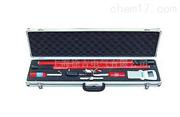 SDHX-203数字高压无线核相仪