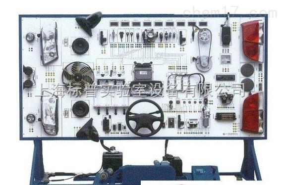 捷达全车电器实训台|汽车全车电器实训设备