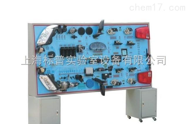 大众帕萨特PASSAT B5整车电器实训台|汽车全车电器实训设备