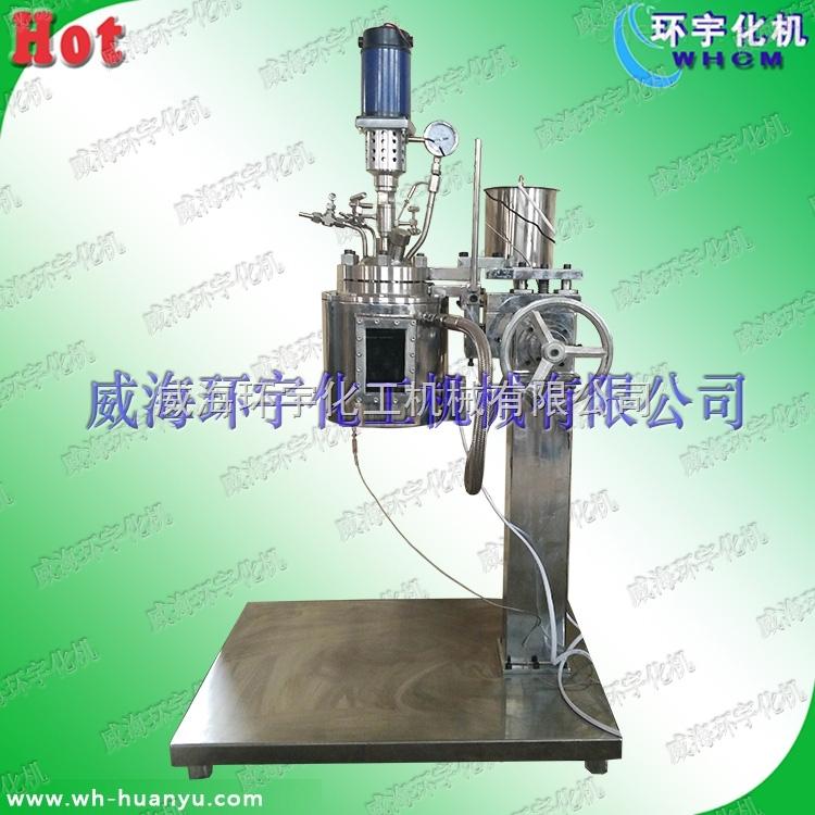 耐压玻璃反应釜