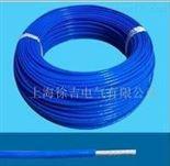 UL10485(PFA)铁氟龙线