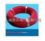 UL1901 (FEP) 铁氟龙线