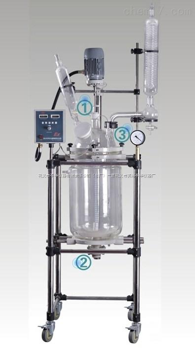 巩义予华双层玻璃反应釜YHGSF-20L