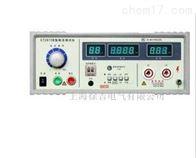 ET2670B交直流耐压测试仪,ET2670B交直流耐电压测试仪