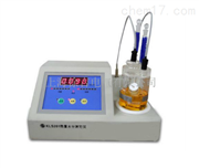 KLS201微量水分测定仪