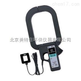 MODEL 8008电压适配器 日本共立电流适配器