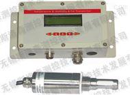 SLS-60SP在線式溫濕度露點變送器 溫濕度露點傳感器