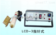 LCD-3直流电火花检测仪厂家