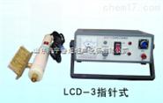 LCD-3电火花检测仪厂家