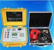 DXJ-IV 配电网单相接地故障定位装置