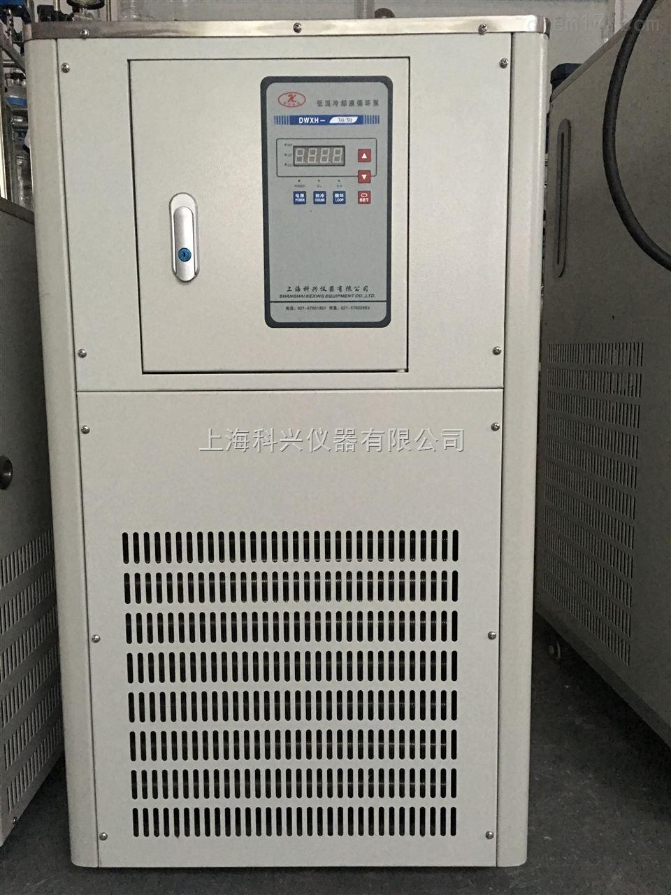 GDXZ-高低温循环机价格