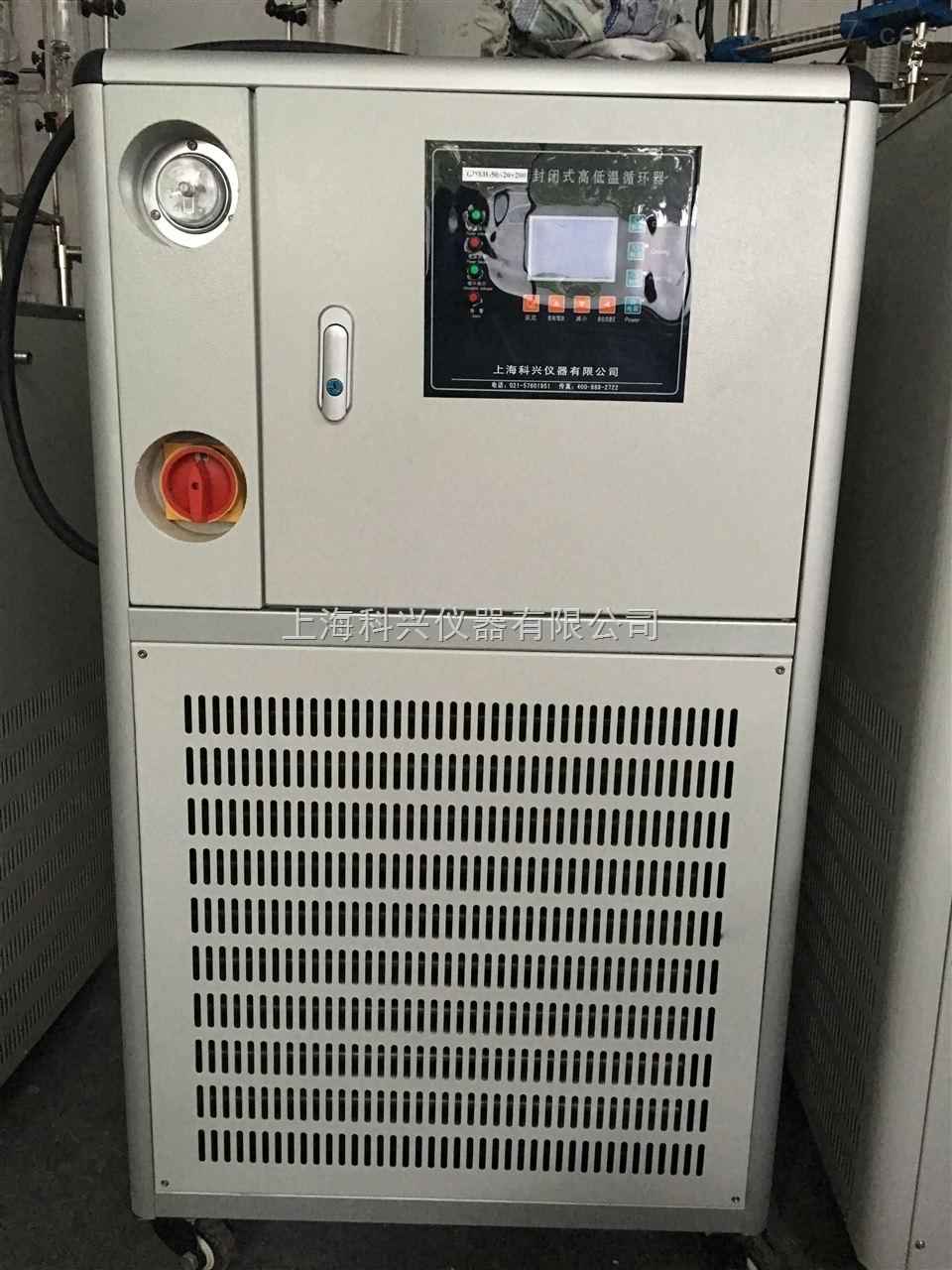 上海制冷加热循环器厂家
