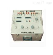 TKYX-III数字三相移相器