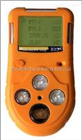 国产便携式有毒有害气体检测仪