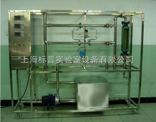 流量计性能测定实验装置|化工原理化工工艺教学装置