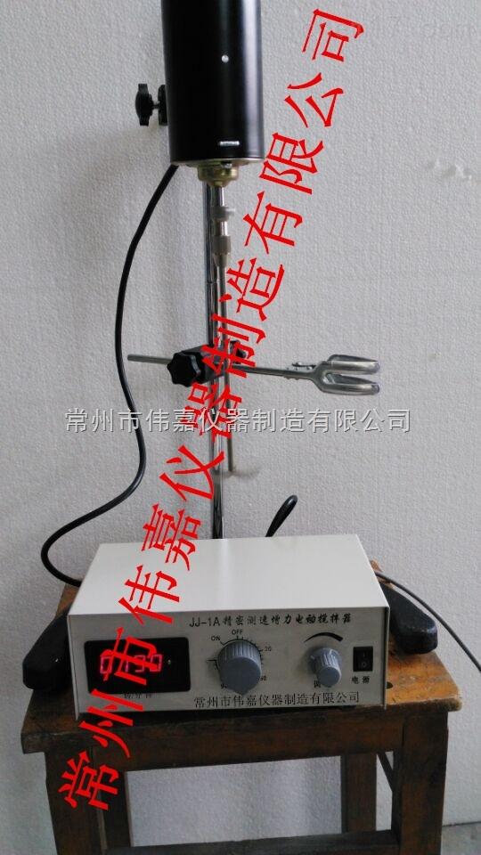 精密测速电动搅拌器