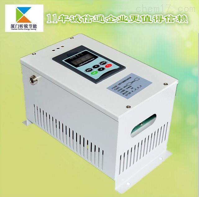5kw控制器 原厂低价现货供应数字半桥2.5kw电磁加热