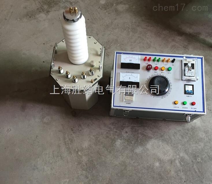 KVYD-5kVA/50kV一体式智能工频耐压试验装置