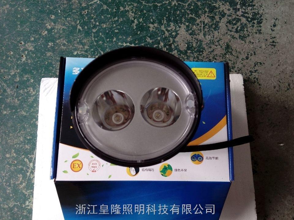 海洋王JW7400磁力强光防爆灯价格/磁力工作灯