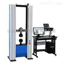 WJXD-100型集装箱底板专用电子万能试验机