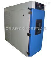 K-WLW电线电缆低温冷弯试验机