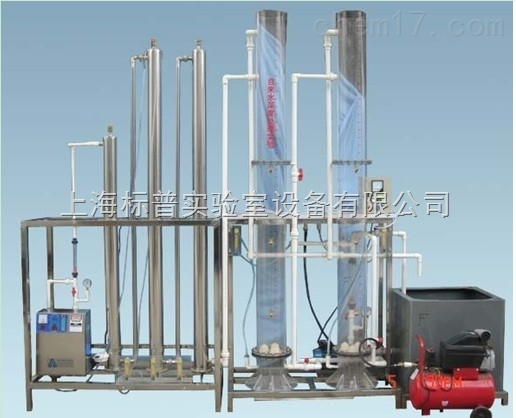 自来水的深度处理实验装置|水处理工程实训装置
