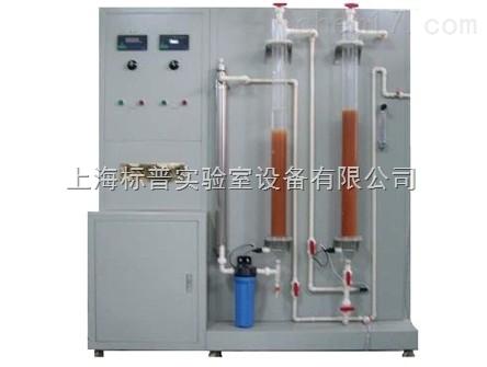 离子交换实验装置(4组实验)|水处理工程实训装置