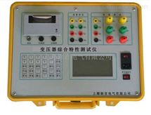 HTRS-V变压器综合特性测试仪