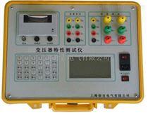 HTRS-V变压器特性测试仪