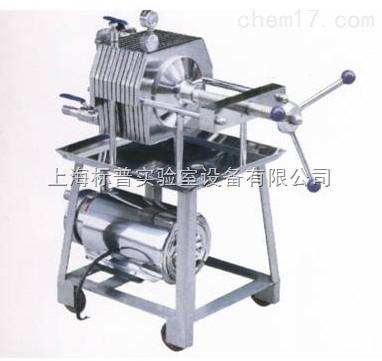 板框式微型压滤机(不锈钢)|水处理工程实训装置