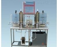 氧传递系数测定实验装置|水处理工程实训装置