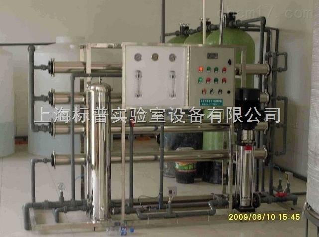 软化与除盐实验装置|水处理工程实训装置