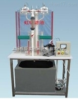 虹吸滤池实验装置|水处理工程实训装置