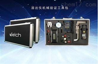 溶出仪机械验证工具包