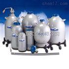 泰来华顿液氮罐LD4