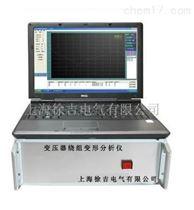 HTBX-H变压器绕组变形分析仪